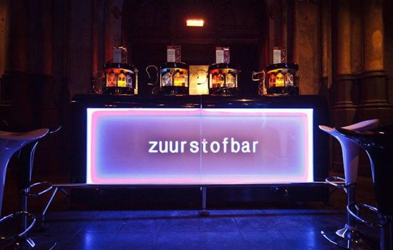 Zuurstofbar-evenement-beurs-congres.jpg