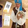Sultan inhuren : typetje huren