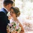 bruid bruidegom arrangement bruiloft